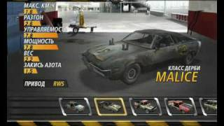 FlatOut 2 - All Special & Stunt Cars - Most Popular Videos