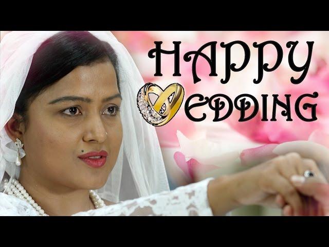 Rekha Thapa's Marriage Ceremony | Superhit Nepali Movie TATHASTU  | Rekha Thapa, Subas Thapa