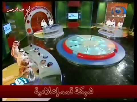 بغداد يا بغداد من أداء التوأم سامي ورامي