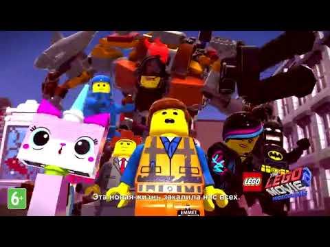 Видео № 0 из игры LEGO Movie 2 Videogame (Б/У) [NSwitch]