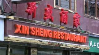 preview picture of video 'Shanghai Restaurants - www.TravelGuide.TV'