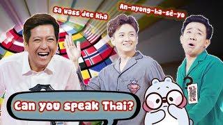 """Khi sao Việt chứng tỏ trình độ NGOẠI NGỮ Anh - Thái - Hàn đạt chuẩn """"QUỐC TẾ"""""""
