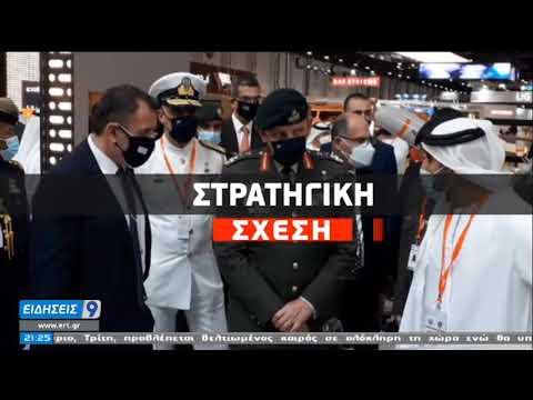 Συνεχίζεται η τουρκική προκλητικότητα ενόψει διερευνητικών ΕΡΤ 22/02/2021