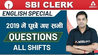 SBI Clerk English Special | English | Important Questions of 2019