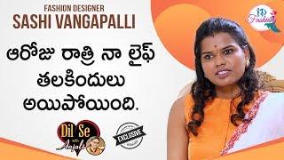 Fashion Designer Sashi Vangapalli Exclusive Interview | Dil Se with Anjali | iDream Fashion
