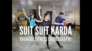 Suit Suit Karda | Hindi Medium | Easy Dance Steps | Bhangra | StepKraft