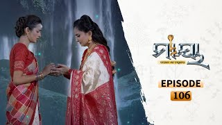 Maya | Full Ep 108 | 06th August 2020 | Odia Serial – TarangTV