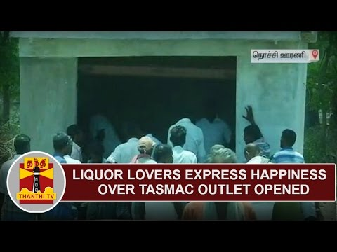 Liquor Lovers express happiness over TASMAC Outlet opened | Thanthi TV