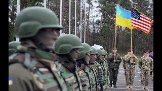 Войска НАТО в Киеве. США, Россия, Грузия, Украина Пограничная ZONA. Starvision. Автор: Егор Куроптев