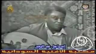 تحميل اغاني مارش قوات المارينزاﻻمريكة مؤلفه الموسيقار السوداني اسماعيل عبد المعين American Marines Marshal MP3