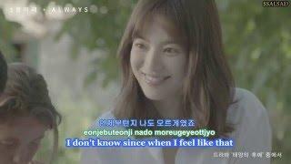 t Yoon Mi Rae- ALWAYS [English Romanization Hangul] Descendants Of The Sun OST Part 1