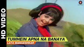 Tumhein Apna Na Banaya - Upaasna   Asha Bhosle   Sanjay