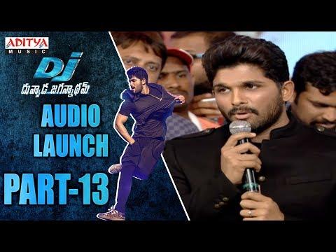 DJ Audio Launch Part - 13 || DJ Audio Launch Live || AlluArjun, Pooja Hegde, Harish Shankar, DSP