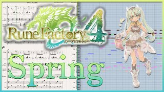 """New Transcription: """"Spring"""" from Rune Factory 4 (2012)"""