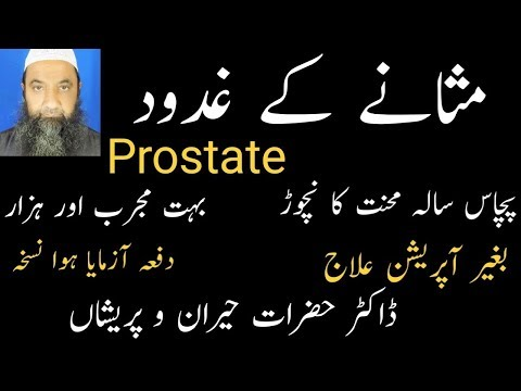 Rötung um die Harnröhre die Prostata