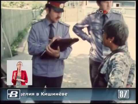 Молдавия. Кишинёв. Самогоноварение и виноделие 12.07.1987