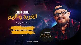 Cheb Bilal // Ne Me Quitte Pas ( 1996)