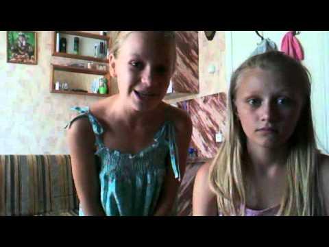 Видео с веб-камеры. Дата: 8 августа 2013г., 12:58.