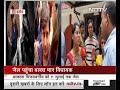 Indore: 11 जुलाई तक के लिए जेल भेजे गए विधायक, नगर निगम के 21 कर्मचारी बर्खास्त - Video