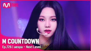 Mnet's M! Countdown EP725