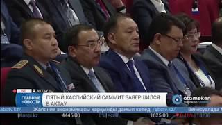 Новости Казахстана. Компромисс найден