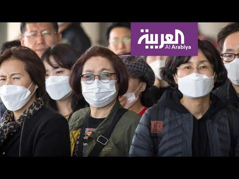 العرب اليوم - شاهد: كيف يمكن احتواء وباء