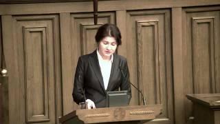 Заседание Пленума Верховного Суда РФ 14 ноября 2017 года