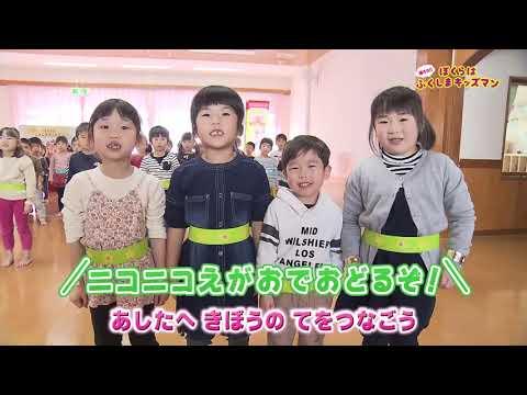 Hokushin Nursery School