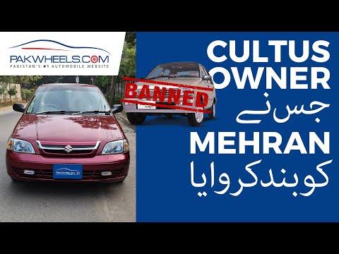 Suzuki Cultus Euro II | Owner's Review | PakWheels