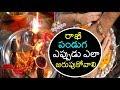 rakhi 2018 date in india   raksha bandhan eppudu   about Sravana pournami festival history   status