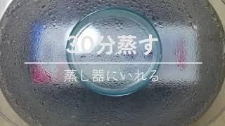 SNS向け動画