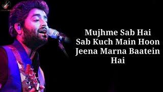 Shukriya Rendition Lyrics - Arijit Singh , KK , Jubin Nautiyal