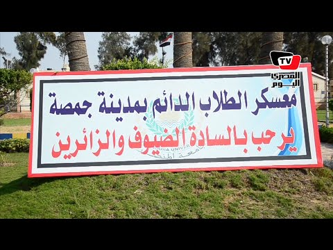 «إحنا هنا علشانك».. مبادرة طلابية بجامعة المنصورة لمواجهة الإخوان