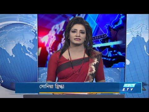 11 PM News || রাত ১১টার সংবাদ || 27 February 2021 || ETV News