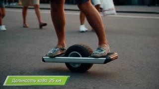 Электроскейт Ховерборд Onewheel