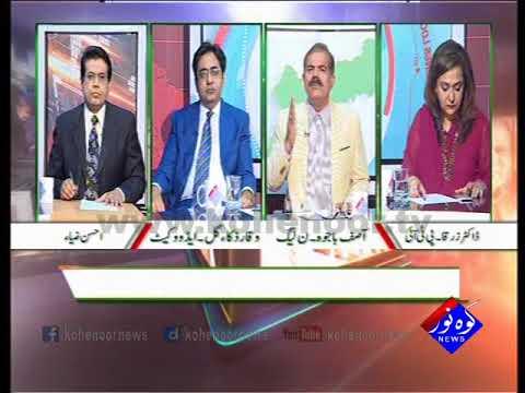 Pakistan Ki Awaaz 25 10 2017