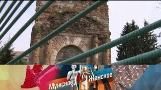 Мужское / Женское - Корпус «Милосердие».  Выпуск от02.08.2017