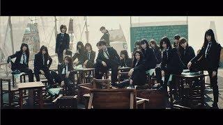 欅坂46『風に吹かれても』