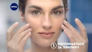 NIVEA Make-up expert