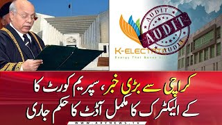 Supreme Court of Pakistan Orders Full Audit of K Electric