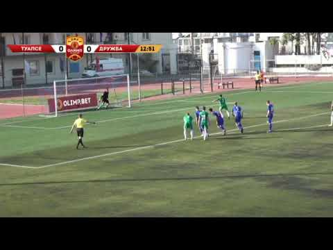 Kuban-Feyenord: 1-0