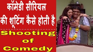 Shooting Of Comedy| कॉमेडी सीरियल की शूटिंग कैसे होती है| JIJAJI CHHAT PER HAI |Sony LIV|#OnLocation