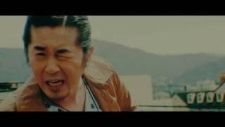 怒髪天『赤ら月』予告編