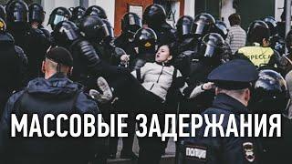 ⚡ Москва ШТУРМУЕТ администрацию ПРЕЗИДЕНТА, митинг ЗА ЧЕСТНЫЕ ВЫБОРЫ