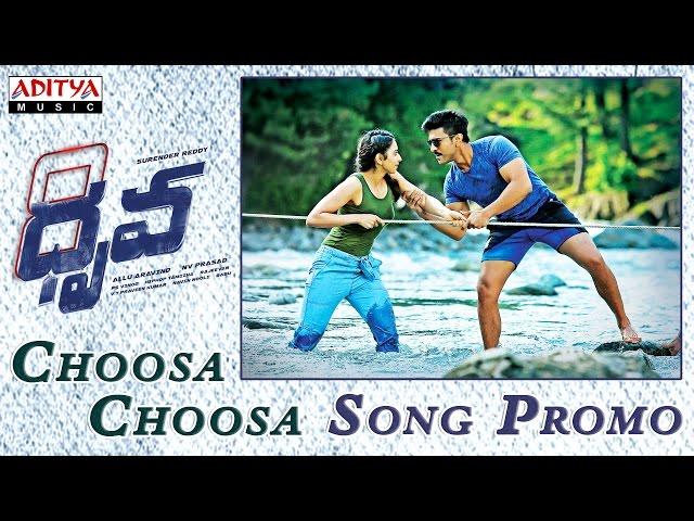 Choosa Choosa Video Song Promo | Dhruva Songs | Ram, Rakul