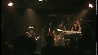 Meganuron - Monolith