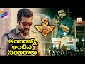 Singam 3 Movie Success Celebrations | Yamudu 3 Movie