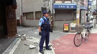 大阪府北部で震度6弱壁崩落も