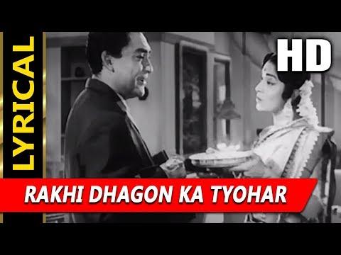 Rakhi Dhagon Ka Tyohar With Lyrics | Mohammed Rafi | Rakhi 1962 | Ashok Kumar, Waheeda Rehman