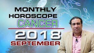 star cancer august 2018 in urdu - मुफ्त ऑनलाइन